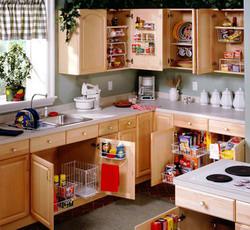 dapur idaman